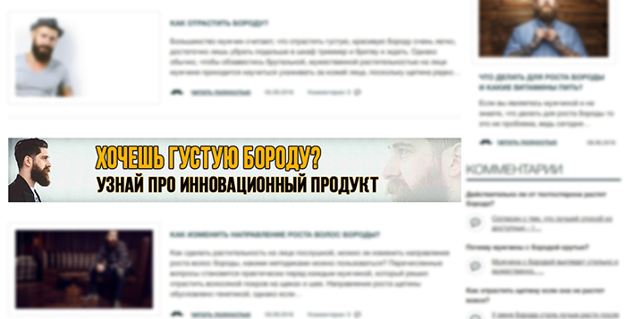 reklamnyy-blok-1