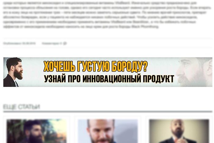 reklamnyy-blok-2