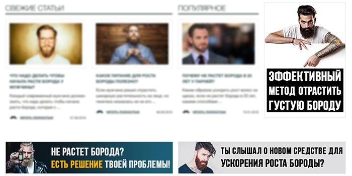 reklamnyy-blok-3