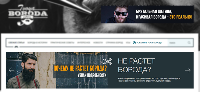 reklamnyy-blok-4
