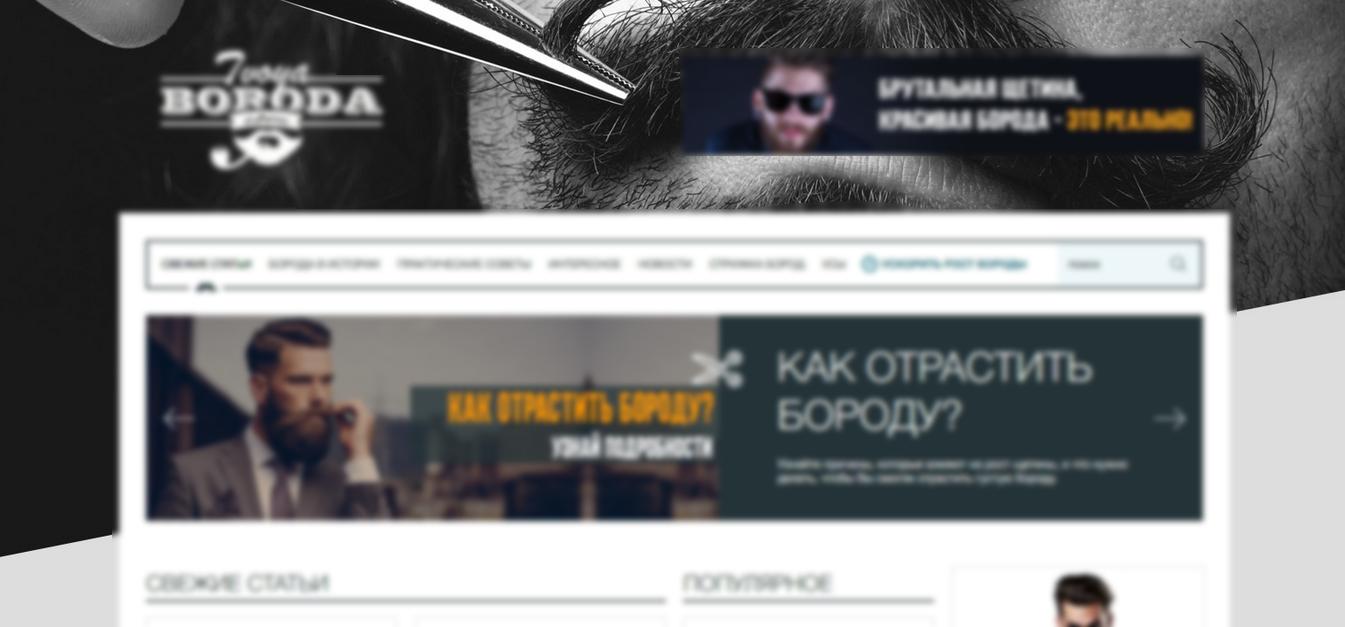 reklamnyy-blok-7