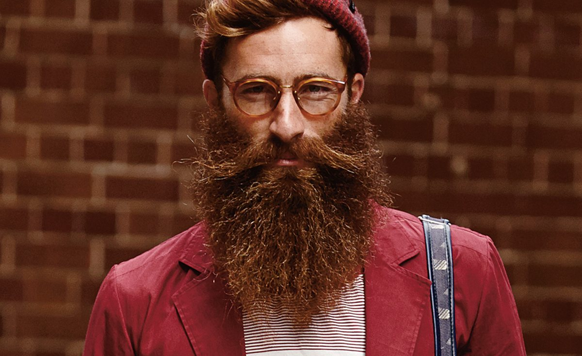 народные средства для роста бороды